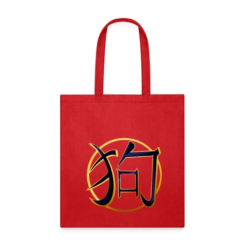 The Year Of The Dog - Tote Bag
