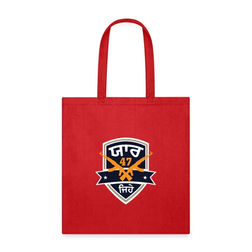 Yaari G1 - Tote Bag