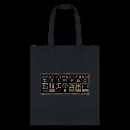 Babylon Blast - Tote Bag