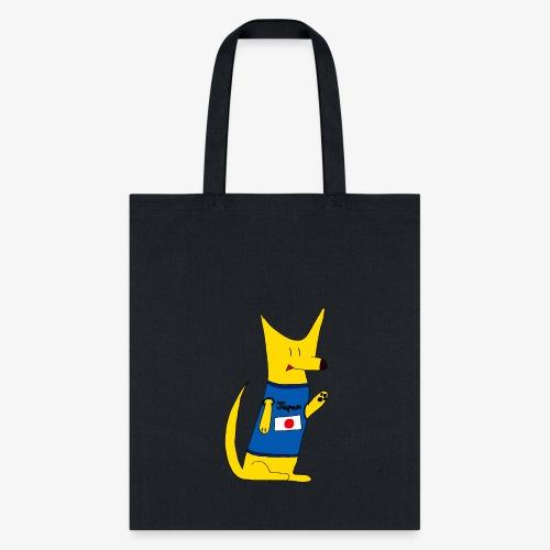 Vinnie - Tote Bag