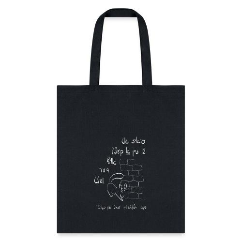 glatshteyn's ketsl vays - Tote Bag