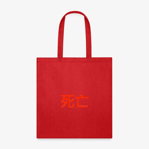 318 SIGLO's never cry DEATH - Tote Bag