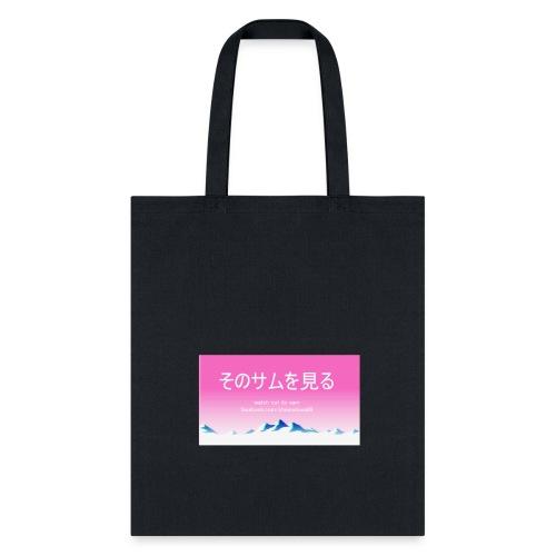mountain boi - Tote Bag