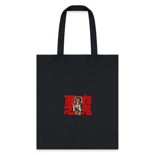 Japanese Demon - Tote Bag