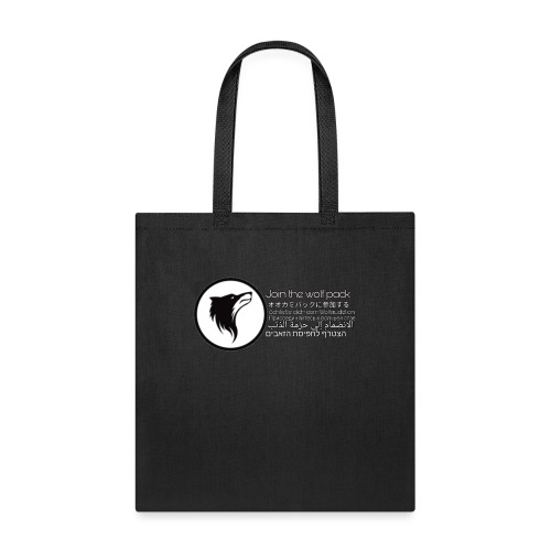Global Crest Edition (GC) - Tote Bag