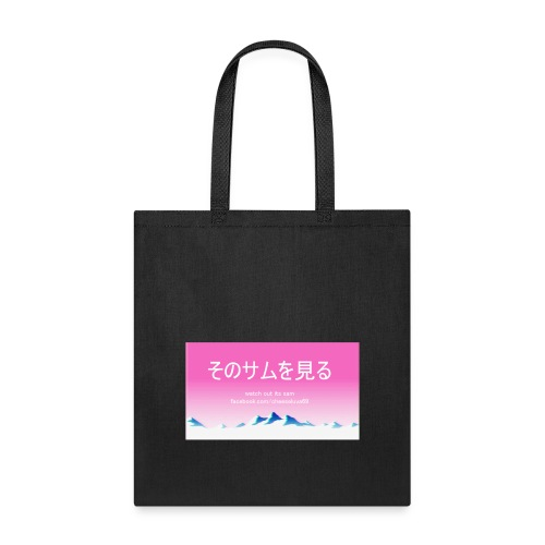 mountain boi - Tote Bag
