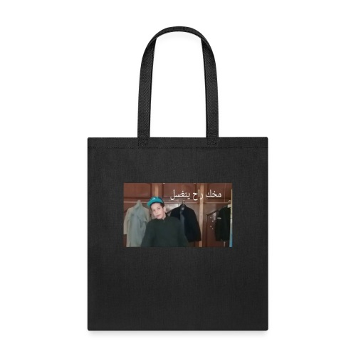 زي الخرا - Tote Bag