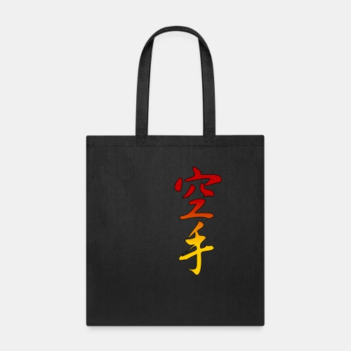 Karate Kanji Red Yellow Gradient - Tote Bag