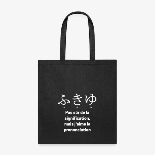 I <3 Japanese - Tote Bag