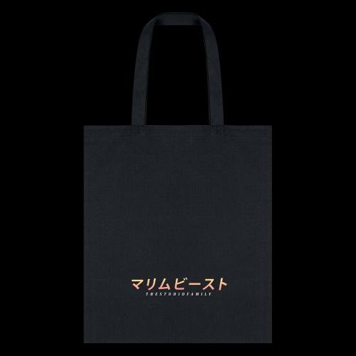 Marimbeast Flame Manga Style (2020) - Tote Bag