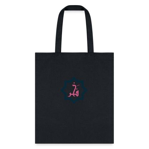 Pride - Tote Bag