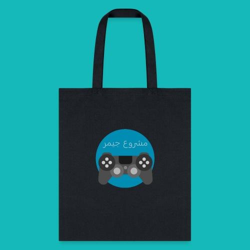Mashrou3 Gamer Logo Products - Tote Bag