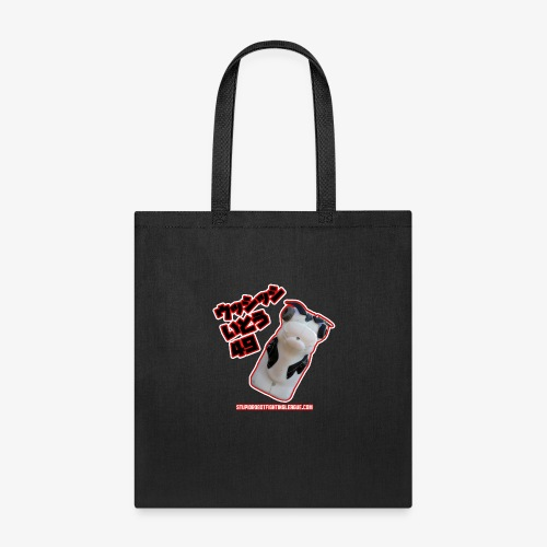 Japanese USHISHI ITO 49 Design - Tote Bag