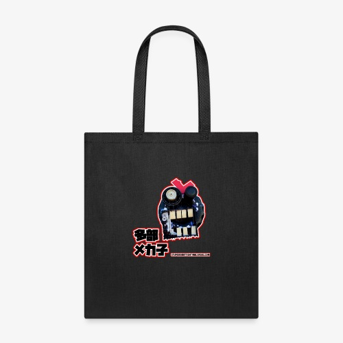 JAPANESE TABE MECHA KO DESIGN - Tote Bag