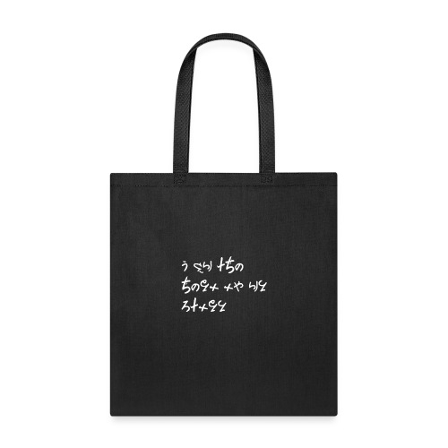 i am the hero of my story - Tote Bag
