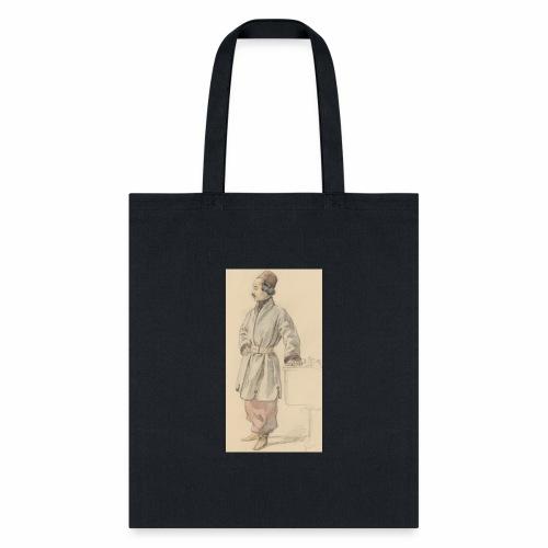 rs portrait sp 01 - Tote Bag