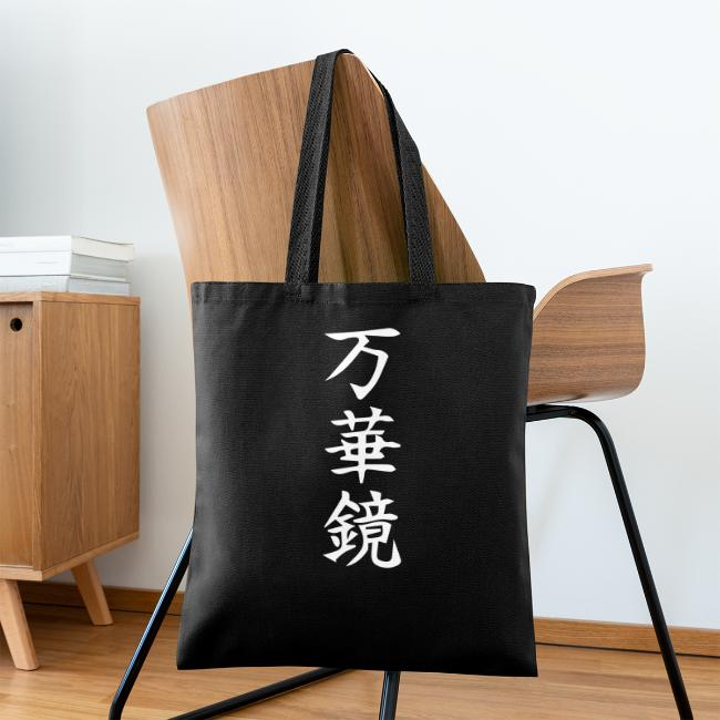Japanese letter (WHITE)