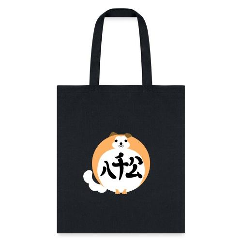 hachiko - Tote Bag