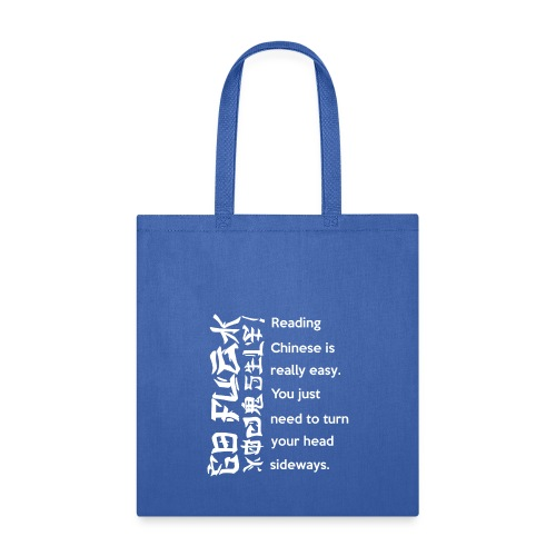 Chinese easy t-shirt - Tote Bag