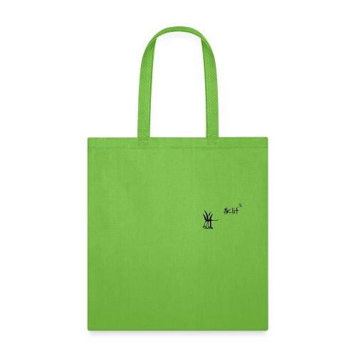kilt 3 - Tote Bag