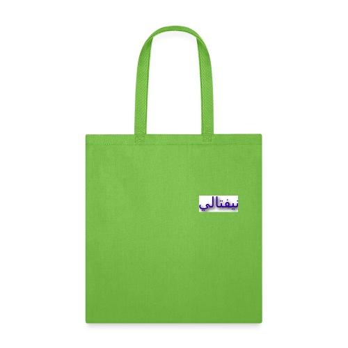 neftali - Tote Bag