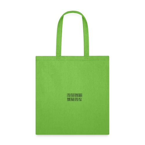 Skepticism - Tote Bag
