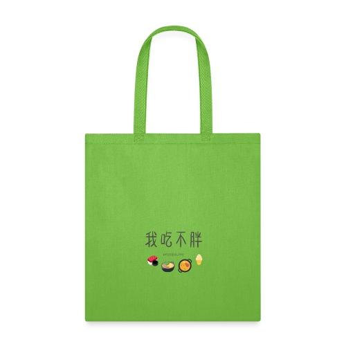FOOD4LYFE - Tote Bag