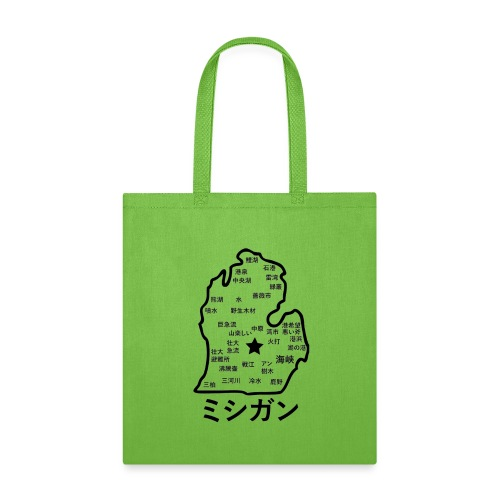 Michigan Japanese Map - Tote Bag