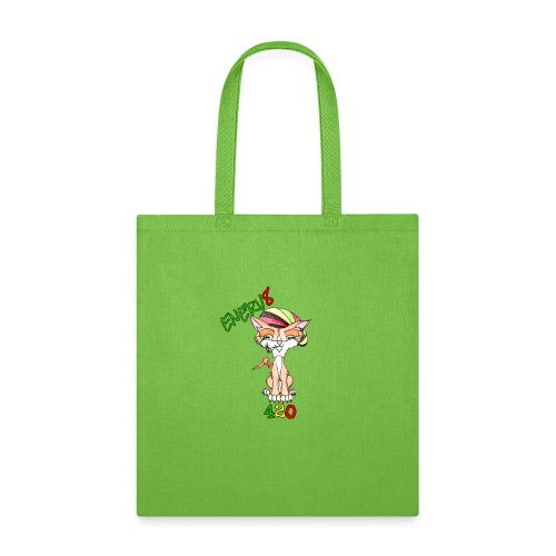 Enerv8 420 Cool Hippie Cat Logo - Tote Bag