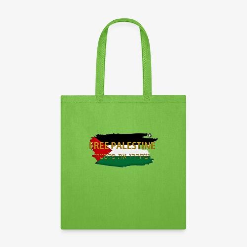 Free Palestine - Tote Bag