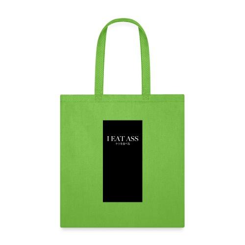 assiphone5 - Tote Bag