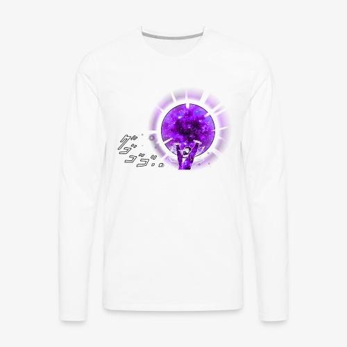 Nerd Bomb Purple - Men's Premium Long Sleeve T-Shirt