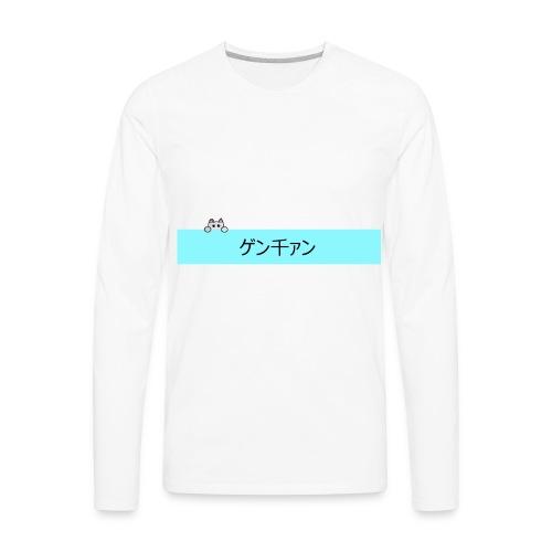Gentian ゲン千ァン - Men's Premium Long Sleeve T-Shirt