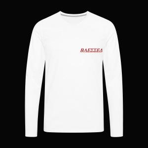 Blessed roman - Men's Premium Long Sleeve T-Shirt