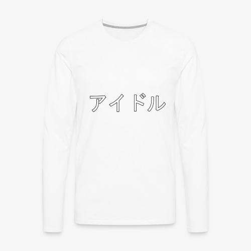 Idol Yiin - Men's Premium Long Sleeve T-Shirt