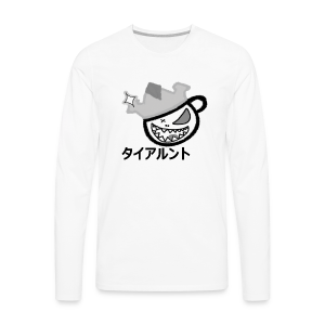 Tyrant logo with Tyrant written in katakana - Men's Premium Long Sleeve T-Shirt