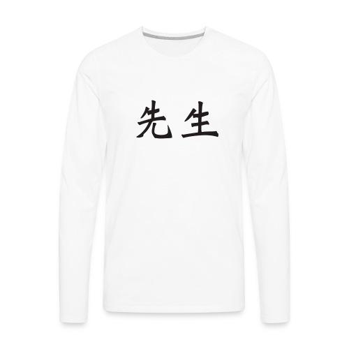 Sensei - Men's Premium Long Sleeve T-Shirt
