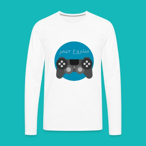 Mashrou3 Gamer Logo Products - Men's Premium Long Sleeve T-Shirt