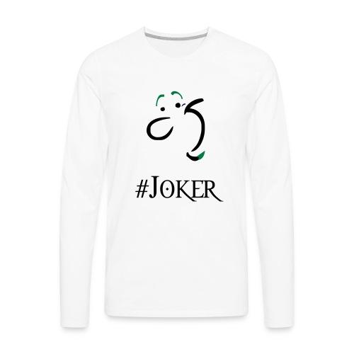 joker - Men's Premium Long Sleeve T-Shirt