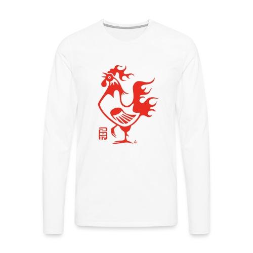 Rooster Mug - Men's Premium Long Sleeve T-Shirt