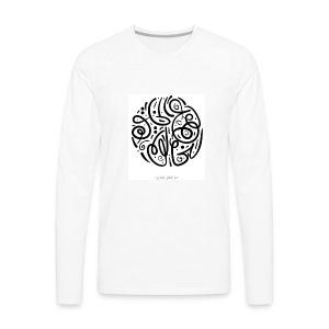Let the creation to the Creator - Men's Premium Long Sleeve T-Shirt