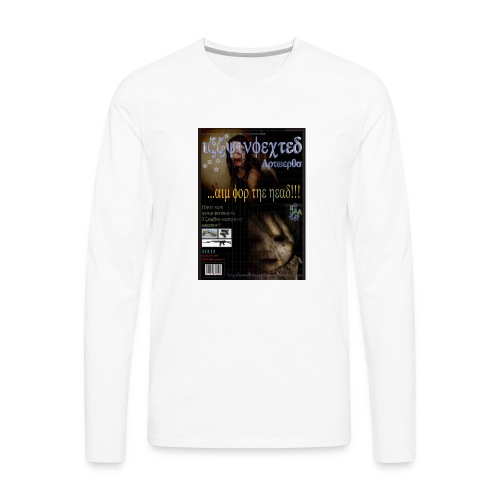 izzyinfected Artoworqs Cover - October 25th, 2010 - Men's Premium Long Sleeve T-Shirt