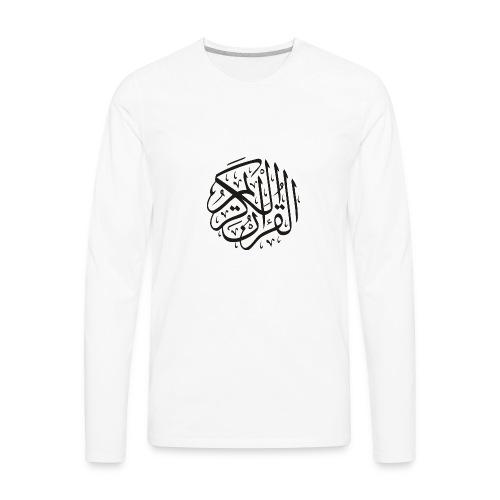 Quran - Men's Premium Long Sleeve T-Shirt