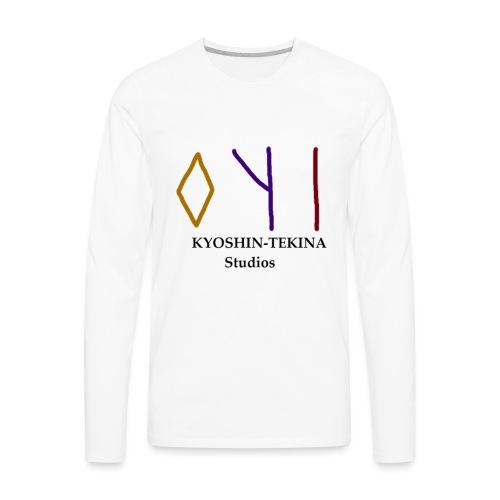 Kyoshin-Tekina Studios logo (black test) - Men's Premium Long Sleeve T-Shirt