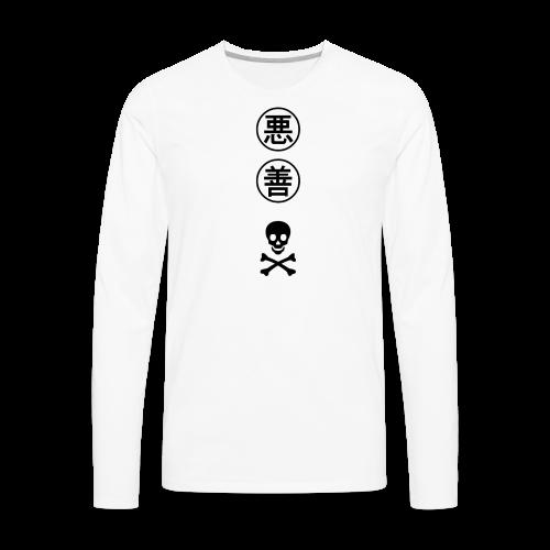 Japanese Skull Draco - Men's Premium Long Sleeve T-Shirt