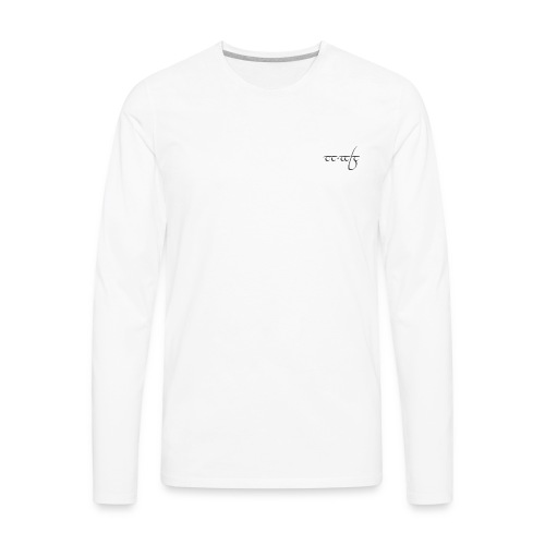 1125 - Men's Premium Long Sleeve T-Shirt
