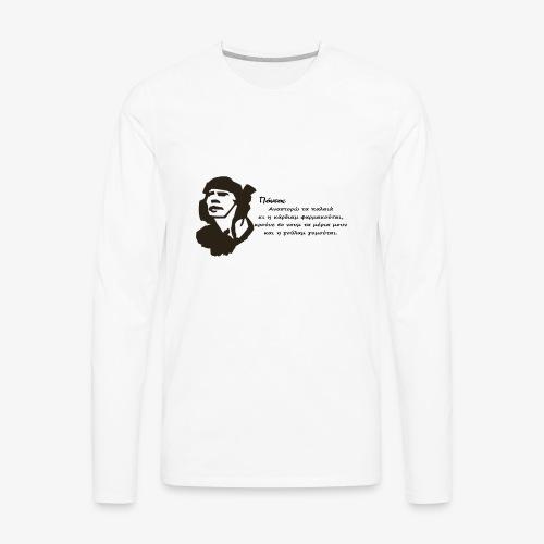 Πόντος - Αναστορώ τα παλαιά - Men's Premium Long Sleeve T-Shirt