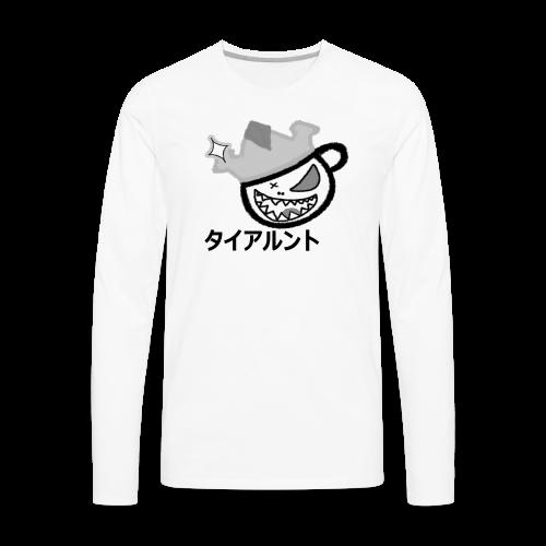 Tyrant logo with Tyrant written in katakana - Men's Premium Long Sleeve T-Shirt