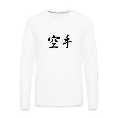 Karate Shirt - Men's Premium Long Sleeve T-Shirt
