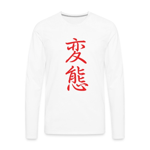 Hentai - Men's Premium Long Sleeve T-Shirt